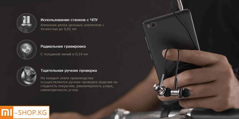 Наушники Xiaomi Mi In-Ear Headphones PRO (QTER01JY)