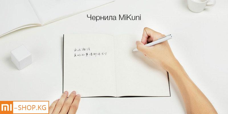Ручка Xiaomi Mi Pen (белый)