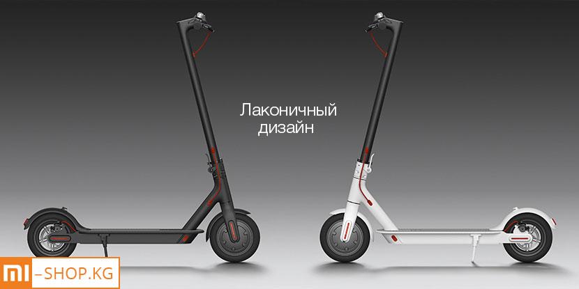 Электросамокат Xiaomi MiJia Electric Scooter