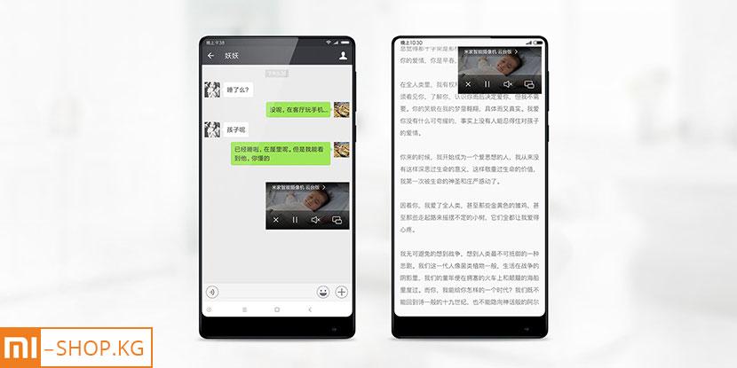 IP-камера Xiaomi MiJia 360° Home Camera PTZ (MJSXJ05CM/MJSXJ02CM)