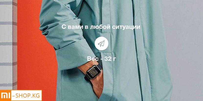Смарт-часы Xiaomi Huami Amazfit Bip (A1608)