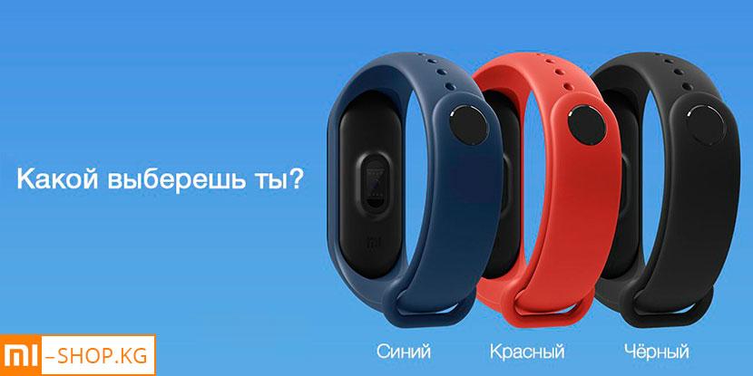 Фитнес-браслет Xiaomi Mi Band 3 GLOBAL