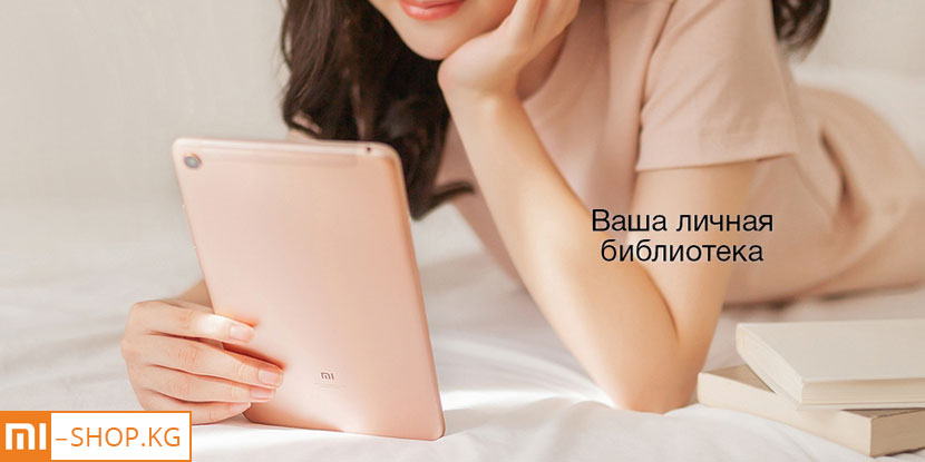 Xiaomi Mi Pad 4 LTE 4+64GB (черный)
