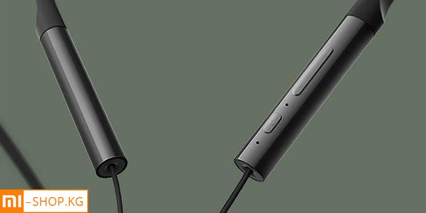 Наушники Xiaomi Mi Bluetooth Neckband Earphones Basic (LYXQEJ02JY)