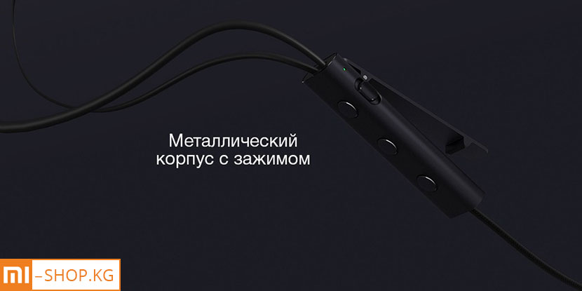 Наушники Xiaomi Mi Noise Canceling Earphones