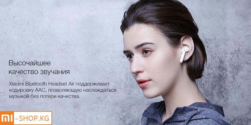 Беспроводные наушники Xiaomi Air Mi True Wireless Earphones (TWSEJ01JY)