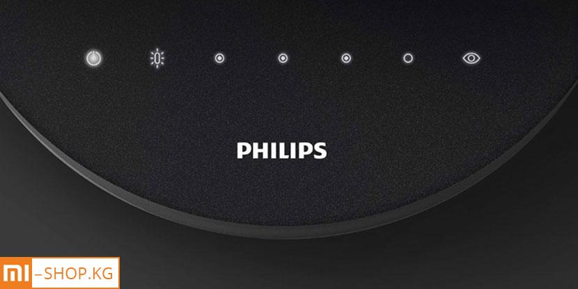 Настольная лампа Philips Wisdom Table Lamp Gold Edition (9290013821)