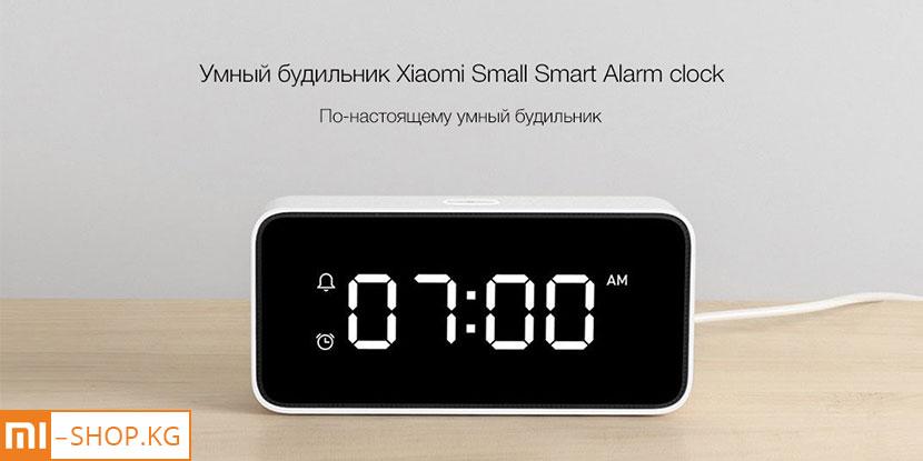 Умный будильник Xiaomi Small Love Smart Alarm (AI01ZM)
