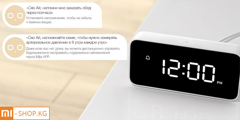 Умный будильник Xiaomi Small Love Smart Alarm