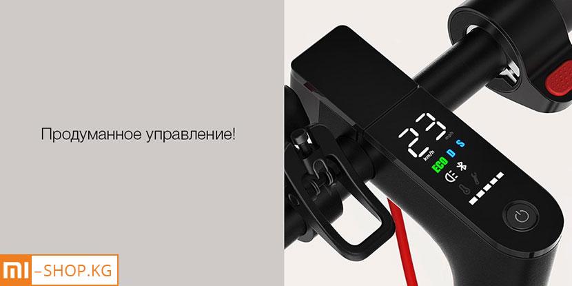 Электросамокат Xiaomi MiJia Electric Scooter PRO