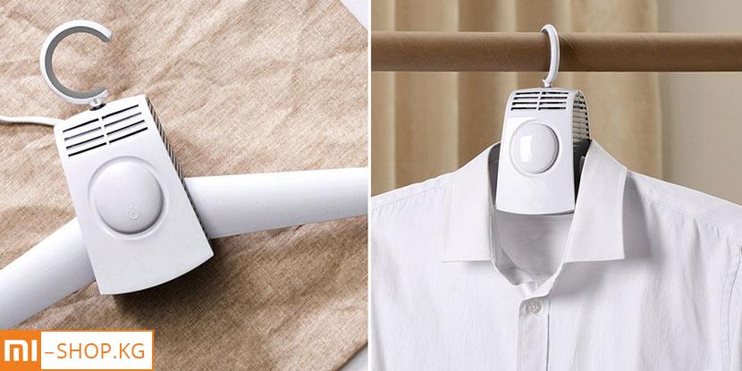 Сушилка для одежды Xiaomi Smart Frog Portable Dryer