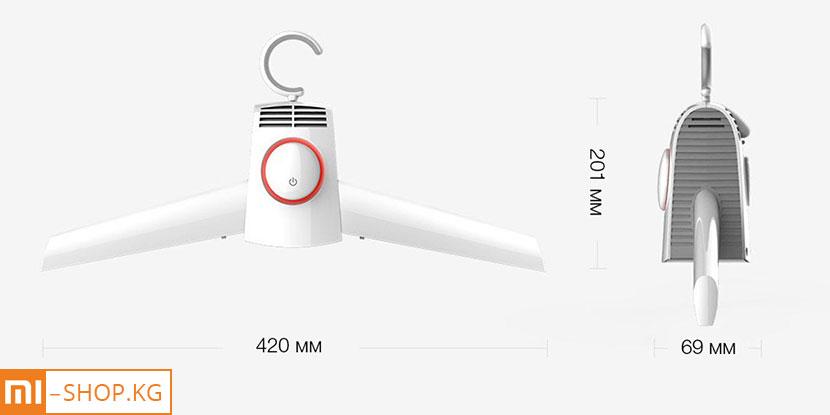 Сушилка для одежды Xiaomi Smart Frog Portable Dryer (KW-GYQ01A)
