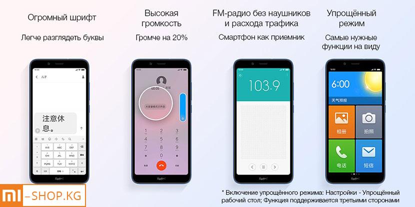 Xiaomi Redmi 7A 2GB+16GB (черный)