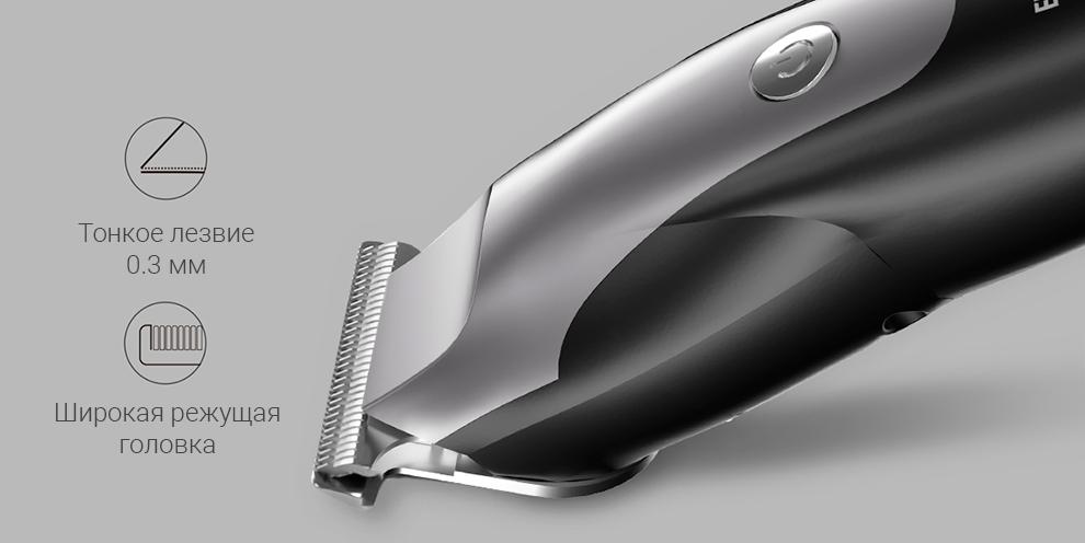 Триммер-машинка для стрижки волос Xiaomi ENCHEN Hummingbird Hair Clipper (MK525-052)