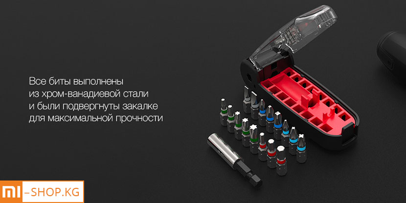 Отвертка с набором бит Xiaomi Wiha Crocodile Mouth Bit Black 17 Piece Set