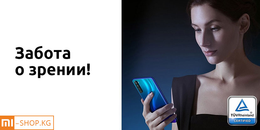 Xiaomi Redmi Note 8 4+64Gb (черный)
