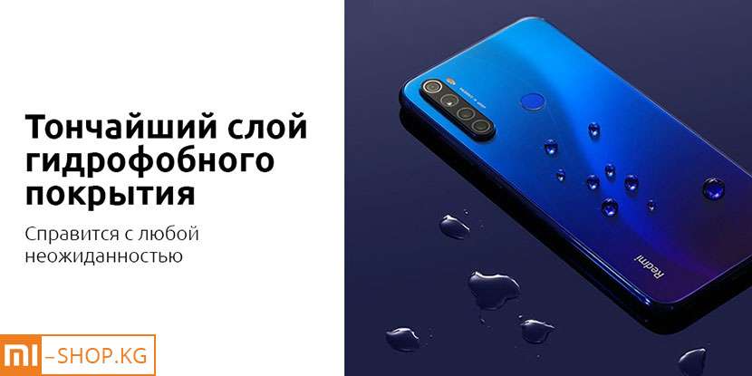 Xiaomi Redmi Note 8 4+64Gb (белый)