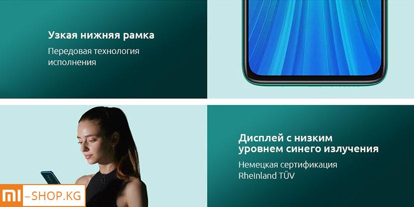 Xiaomi Redmi Note 8 Pro 6+128Gb (зеленый)