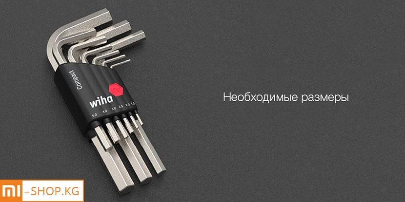 Набор шестигранников Xiaomi Wiha Compact Hex Wrench (9 шт)