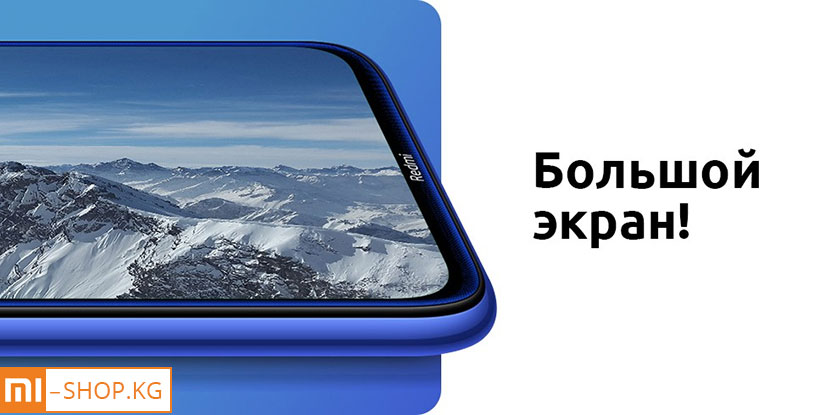 Xiaomi Redmi Note 8T 4+64Gb (синий / Starscape Blue)