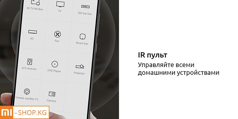 Xiaomi Mi Note 10 6GB+128GB (черный / Midnight Black)