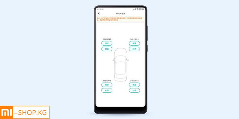 Система контроля давления Xiaomi 70Mai Tire Pressure Monitor Sensor TPMS (T01)