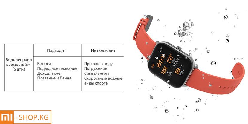 Умные часы Xiaomi Huami Amazfit GTS Smart Watch (A1914)