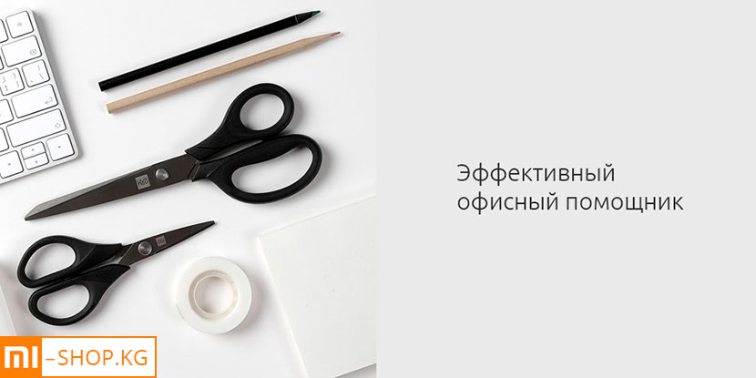 Набор ножниц Xiaomi HuoHou Titanium