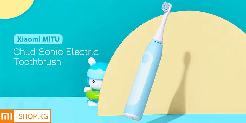 Электрическая детская зубная щетка Xiaomi MITU Smart Child Sonic (MES801)