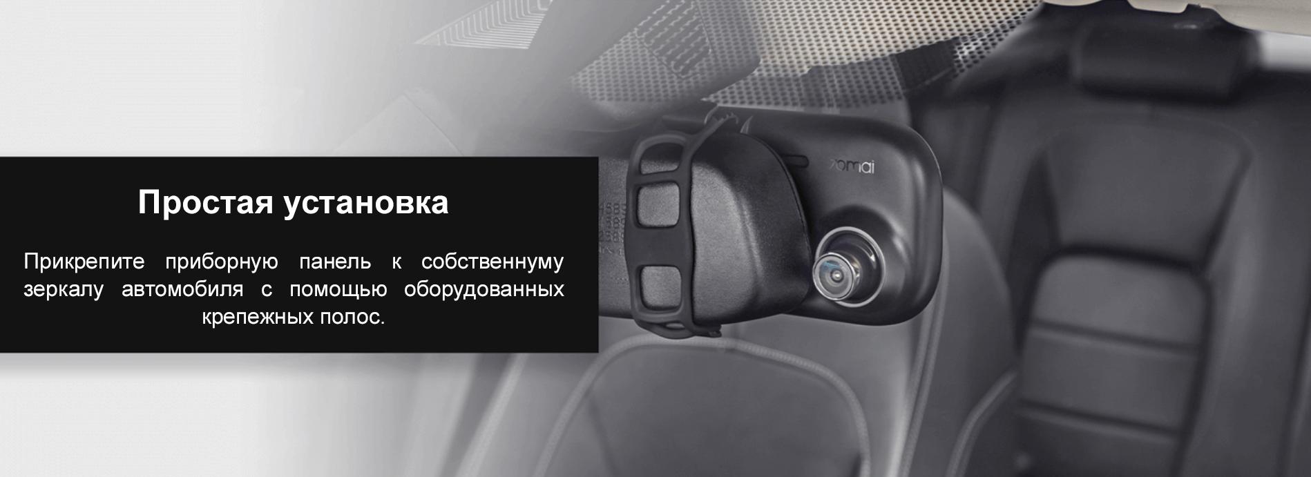 Умное зеркало видеорегистратор 70mai Mirror Dash Cam (Midrive D04)