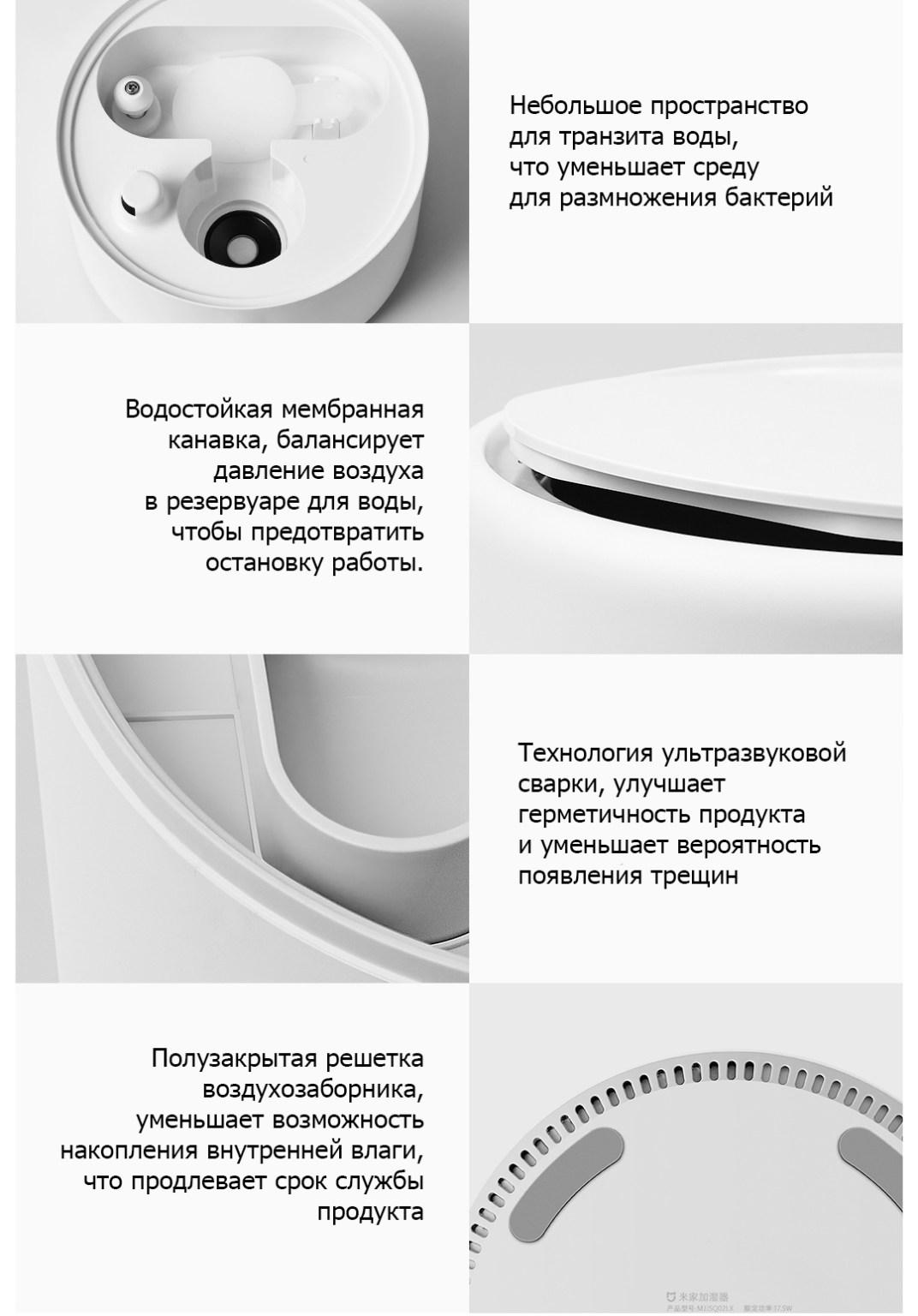 Увлажнитель воздуха Xiaomi Mijia Mi Air Humidifier (4л) (MJJSQ02LX)
