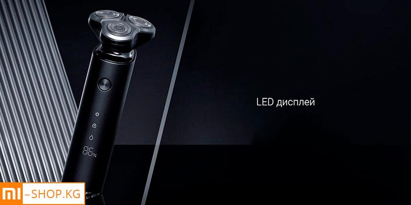 Электробритва Xiaomi Mijia Electric Shaver (S500C)