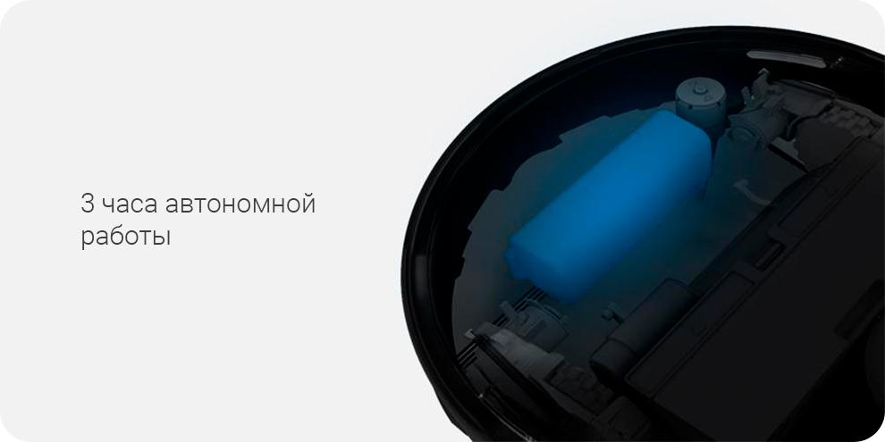Робот-пылесос Roborock S5 MAX (S5E02/52-00) EU