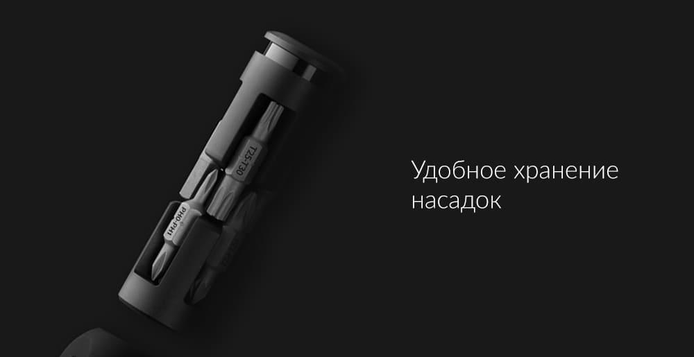 Отвертка Xiaomi Mijia 16-в-1 Ratchet Screwdriver (MJJLLSD002QW)