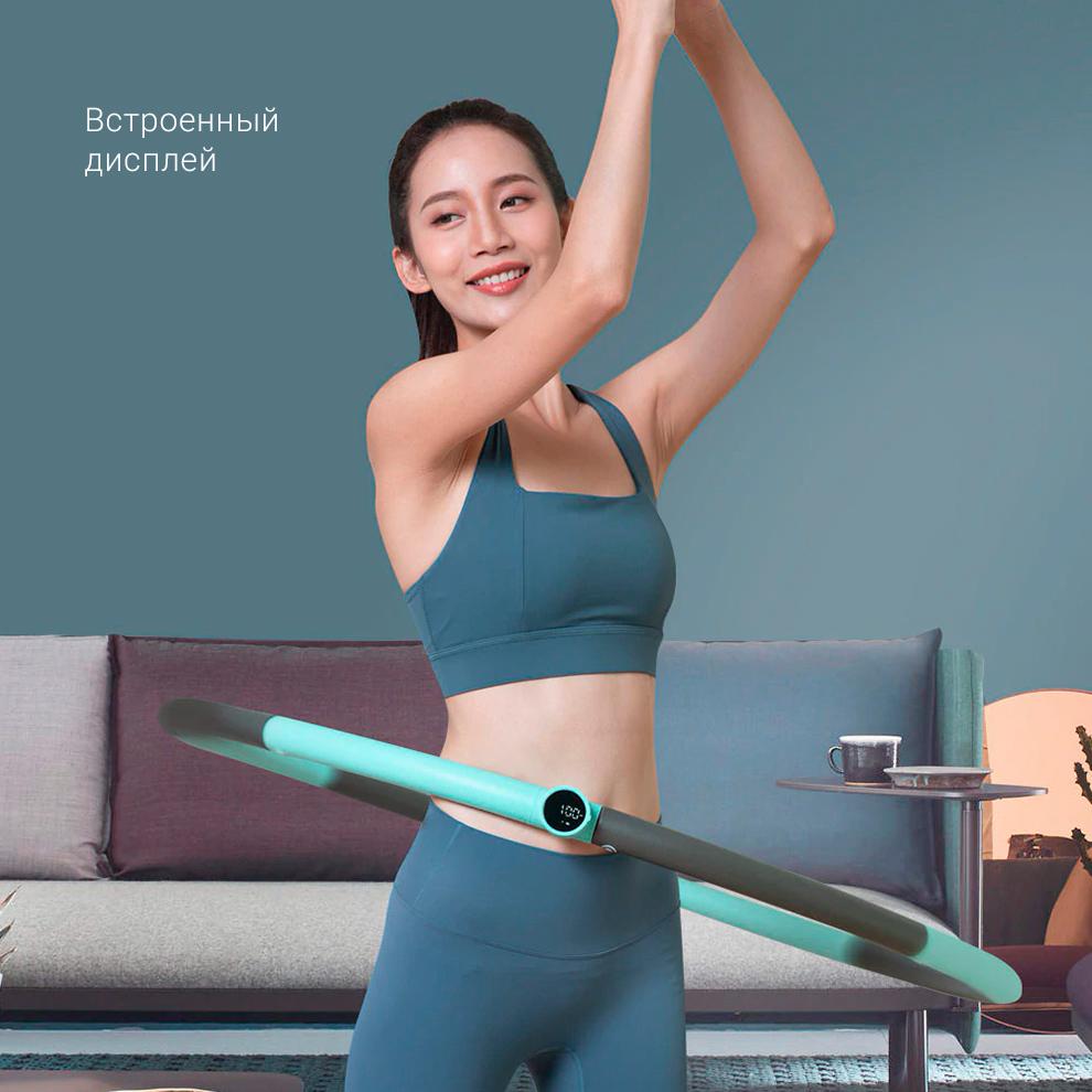 Умный обруч Xiaomi Move It Smart Hula Hoop (MVHH0011)