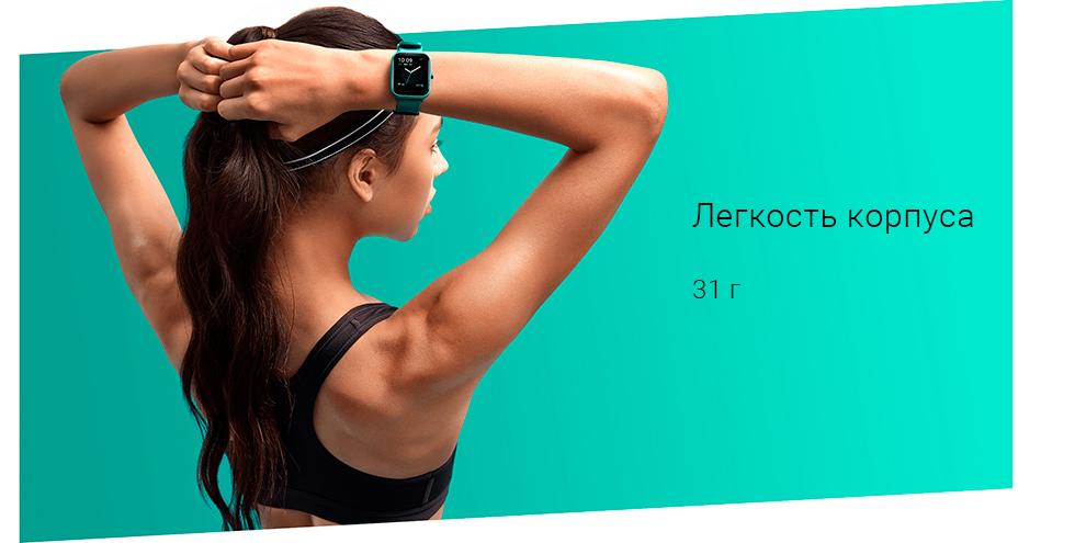 Умные часы Xiaomi Amazfit BIP U Pro (A2008)