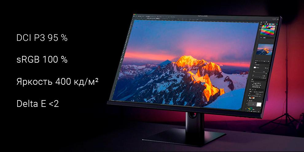 Монитор Xiaomi Mi Desktop Monitor 27″ 165 Hz (XMMNT27HQ)