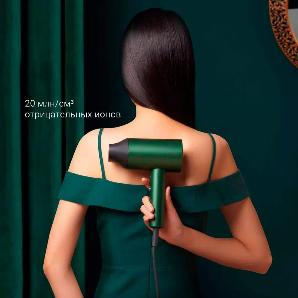 Фен для волос ShowSee Hair Dryer A5 (A5-G)