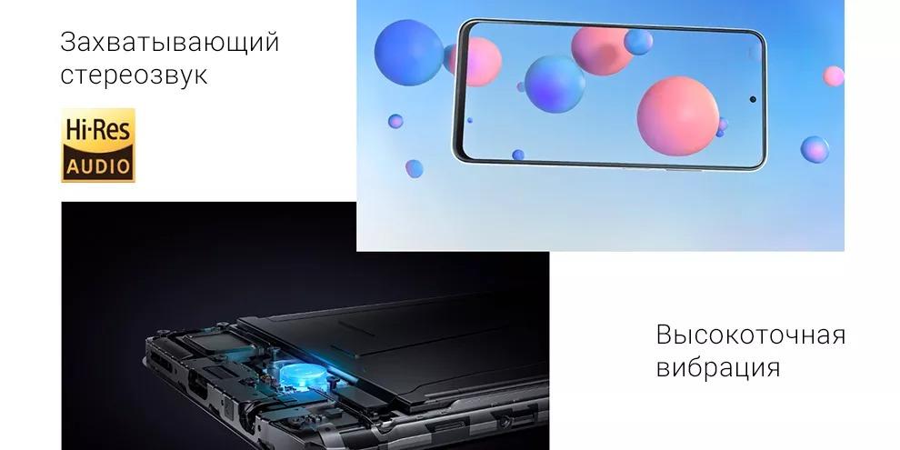Xiaomi Redmi Note 10 4+128GB (серый / Onyx Gray)