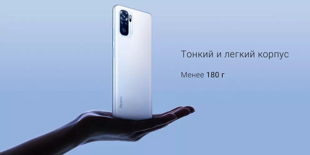 Xiaomi Redmi Note 10 4+128GB (белый / Pebble White)