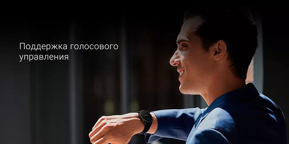 Умные часы Xiaomi Amazfit GTR 2E (A2023)